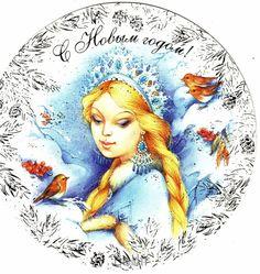 Gallery.ru / Фото #4 - Новогодние открытки иллюстратора Марины Федотовой - ladushka333