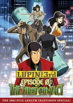Lupin The 3rd Episode 0: The First Contact DVD (S) #RightStuf2013