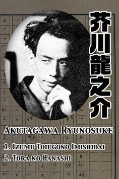 Akutagawa Ryunosuke Short Story Selection vol.12 [Tora No Hanashi +1] (in Japanese) by Akutagawa Ryunosuke. $0.99. 11 pages