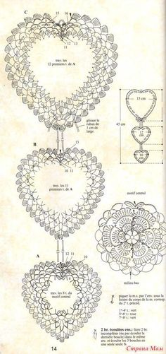 crochet hearts with floral center