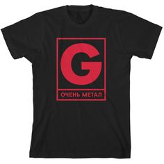 Russian Metal Unisex T-Shirt