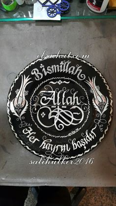 #bakır #bakırelişi #bakırişleme #bakır tabak #calligraphy #hat #güzelyazı #sanat #güzelsanatlar #design #erzincan #erzincanüniversitesi #art #artwork #calligrapher #hediye #hediyelik #gift #turkey #istanbul #ebruhat #salihülker #typography #kaligrafi #tabakyazi #bismillahirrahmanirrahim #bismillah #Allah