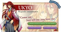 Shall we date? Ninja Shadow - Ukyo