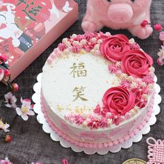 Chinese new year buttercream cake Chinese New Year Desserts, Chinese New Year Cake, Chinese Cake, Royal Icing Cakes, Buttercream Cake, Fondant Cakes, Cupcake Cakes, Cake Cookies, Grandma Birthday Cakes
