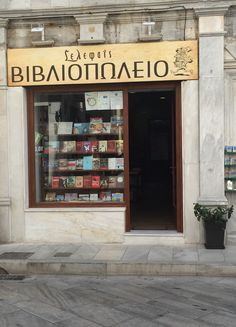 Bookstore in Syros, Greece. Pinterest