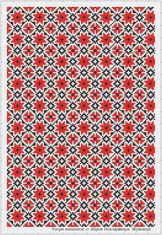 Ukraine, from Iryna Cross Stitch Borders, Cross Stitch Flowers, Cross Stitch Designs, Cross Stitching, Cross Stitch Embroidery, Cross Stitch Patterns, Needlepoint Patterns, Quilt Patterns Free, Embroidery Patterns