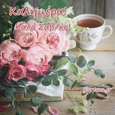 Good Morning, Floral Wreath, Cards, Buen Dia, Floral Crown, Bonjour, Maps, Playing Cards, Good Morning Wishes