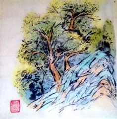 """""""Landscape"""" Paper napkin, Chinese ink and mineral paints, style: painting ideas. 23.5 x 22.5 centimeters"""