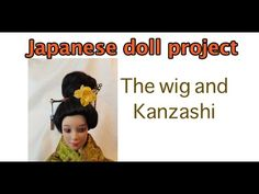 This is the next installment of the Japanese doll project. In this video we'll be working on the wig and hair ornaments. I'm using alpaca fiber for the hair. Japanese Doll, U Tube, Doll Tutorial, Doll Shoes, Hair Ornaments, Doll Clothes, Wigs, Kimono, Fairy