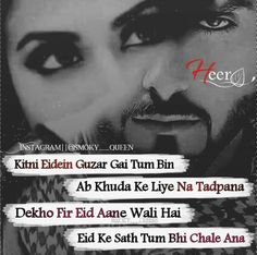 Attitude Thoughts, Girly Attitude Quotes, Love Thoughts, Nfak Lines, Family Love Quotes, Maya Quotes, Muslim Love Quotes, Quotes About Hate, Attitude Shayari