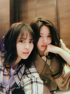 Ulzzang Korean Girl, Ulzzang Couple, Aesthetic Korea, Aesthetic Girl, Bff Girls, Cute Girls, Foto Rose, Airport Fashion Kpop, Best Online Clothing Stores