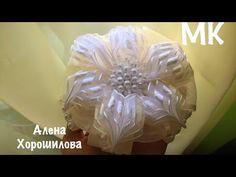 Банты в школу пышный бант из лент МК Канзаши Алена Хорошилова DIY tutorial kanzashi ribbon bows bow - YouTube