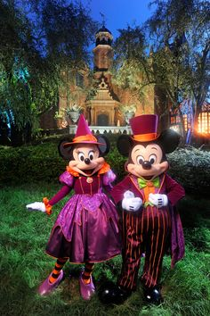 Tonight is the first night of  Mickey's Not-So-Scary Halloween Party!! Wish I was there, it has been far too long