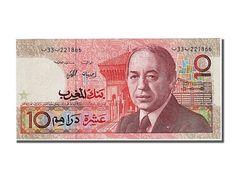 Billets Maroc (Banknotes Morocco), Maroc, 10 Dirhams, Hassan II, 1987