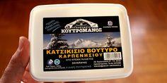 Το τυροκομείο του Κουτρομάνου βρίσκεται στο Καρπενήσι και παράγει, μεταξύ άλλων, εξαιρετικό κατσικίσιο βούτυρο.