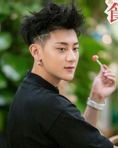 Tao Exo, Luhan, Panda Day, Tomorrow Forever, Huang Zi Tao, I Will Fight, Cute Panda, Exo Members, Chinese Actress