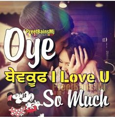 Cute Relationship Quotes, Cute Relationships, Happy Birthday Wishes Quotes, Love Quotes In Hindi, Love U So Much, Status Quotes, Punjabi Quotes, Couple Quotes, Quotations