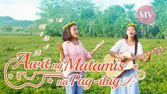"Tagalog Christian Music Video   ""Awit ng Matamis na Pag-ibig"" Praise and... Christian Music Videos, Christian Movies, Praise And Worship Songs, Christian Families, Tagalog, Chant, Thank God, Love Is Sweet, Youtube"