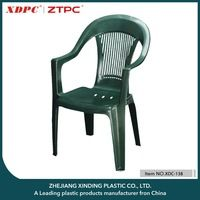 Plastic outdoor leisure chair for table