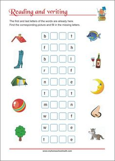 Reading and Writing Skills - Printable Worksheets Letter Worksheets, Kindergarten Worksheets, Printable Worksheets, Learning Numbers, Learning Letters, Pre Writing, Writing Skills, Learning Colors, Activities