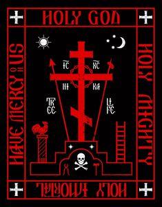 Christian Symbols, Christian Art, Cool Jesus, Jesus Art, Medieval Armor, Freemasonry, Knights Templar, Orthodox Icons, Political Cartoons