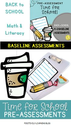 How do you collect important baseline data during the BUSY first few weeks of Back to School?