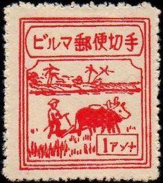 のどか。でもこの切手が発行された背景がそうじゃないってことは知ってる。