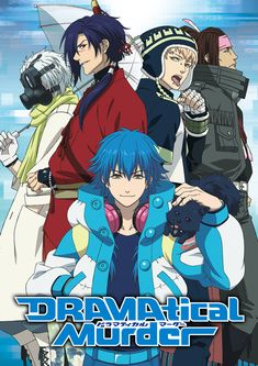 DRAMAtical Murder: I love this anime! So happy ^A^