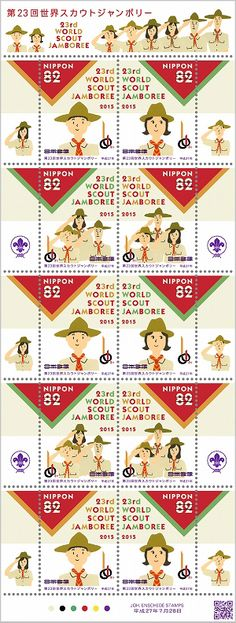 World Scout Jambolee postage stamp 2015 Japan