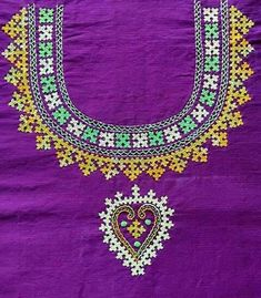 61 Ideas For Embroidery Flowers Designs Clip Art Hand Work Embroidery, Flower Embroidery Designs, Flower Designs, White Embroidery, Embroidery Motifs, Simple Embroidery, Embroidery Dress, Kutch Work Designs, Fancy Blouse Designs