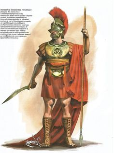 Macedonian Cavalry Officer
