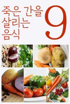 Food Design, No Cook Meals, Cantaloupe, Fruit, Vegetables, Cooking, Healthy, Korean, Kitchen