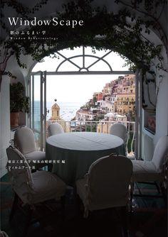 WindowScape – 窓のふるまい学 フィルムアート社様/装丁・本文フォーマットデザイン Windows, Landscape, Mirror, Outdoor Decor, Furniture, Design, Home Decor, Cover, Books