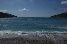 itylo beach april, antares hotel mani greece