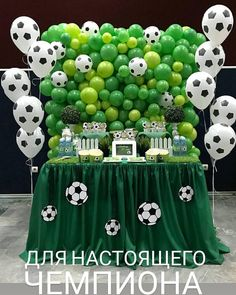Soccer Birthday Parties, Football Birthday, Sports Birthday, Soccer Party, 50th Birthday Party, Sports Party, Husband Birthday Parties, Football Balloons, Backdrops For Parties