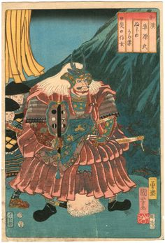 Artist: Utagawa Kuniyoshi 'Takeda Shingen at the Foot of Mt. Japanese Warrior, Japanese Sword, Takeda Shingen, Vintage Illustration Art, Illustrations, Kids Book Series, Research Images, Traditional Japanese Art, Japanese History