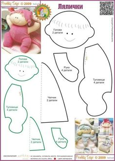 lots of free doll patterns Softies, Fabric Toys, Sew Toys, Sewing Dolls, Waldorf Dolls, Soft Dolls, Stuffed Animal Patterns, Diy Doll, Doll Accessories