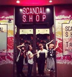 Scandal Scandal Japanese Band, Mami Sasazaki, Osaka, Musicals, Neon Signs, Female, Shopping, Latte, Women