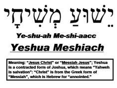 yeshua - Google Search