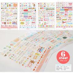 Korean Decorative word message ipad 2 3 Note book diy drawing market Stickers | eBay