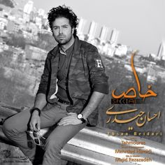 دانلود آهنگ جدید خاص از احسان حیدری
