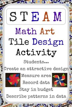 Teachers, get kids moving, talking, and doing lots of math with this STEAM tile design activity! It's perfect for 4th grade, 5th grade, and 6th grade. http://www.elementarymathconsultant.com/reset-math-mindsets/