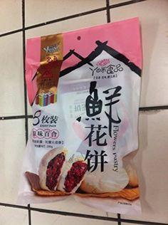 Torta Fiore di Lily fiore 8 confezioni di 64 torte, cibo speciale spuntino 1600 grammi di Yunnan della Cina JOHNLEEMUSHROOM http://www.amazon.it/dp/B0108I0ABM/ref=cm_sw_r_pi_dp_uha5vb0P17GHZ