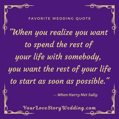 Favorite Wedding Quote