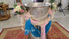 Βάπτιση:Chapter one-Γοργόνα / Mary's lab