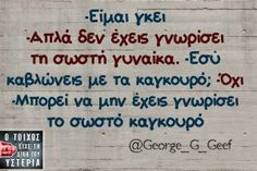 xx Funny Greek Quotes, Jokes Quotes, Memes, Funny Bunnies, Sarcasm Humor, Funny Clips, Cheer Up, Mood Quotes, True Words