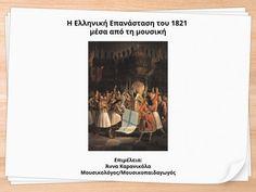 Λίγα και μουσικά: Η Επανάσταση του 1821 μέσα από τη μουσική - Διαδικτυακό μάθημα Polaroid Film, Painting, Painting Art, Paintings, Painted Canvas, Drawings