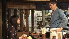 f:id:g-gourmedia:20150122164003j:plain Japanese Bar, Pose Reference, Restaurant Bar, Movie Stars, Tokyo, Tokyo Japan