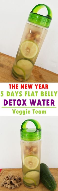 The New Year 5 Days Flat Belly Detox Water. You must drink one cup of this detox water before you go to bed and one cup first thing when you wake in the morning...