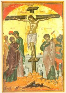 Christ Pantocrator, Life Of Christ, Crete, Painting, Icons, School, Painting Art, Symbols, Paintings